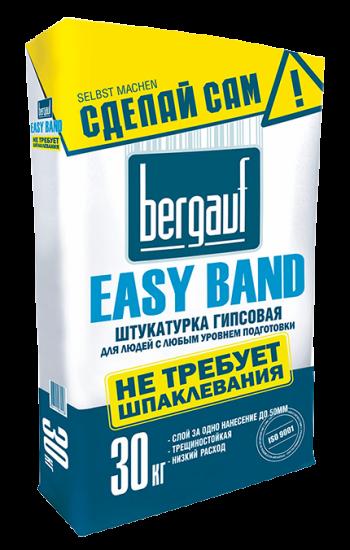 easy-band